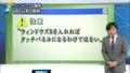 [twitter] NHKも大変だなwww