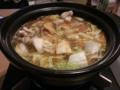 [twitter] 本日のもち鍋は寄せ鍋風味噌キムチ鍋
