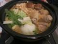 [twitter] お昼から一人鍋 #もち鍋