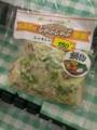 [twitter] 大根の千切りのサラダを鍋にいれるの!?