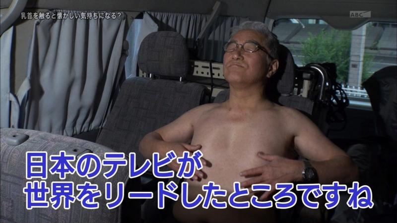 http://f.hatena.ne.jp/zppk/20150418000737