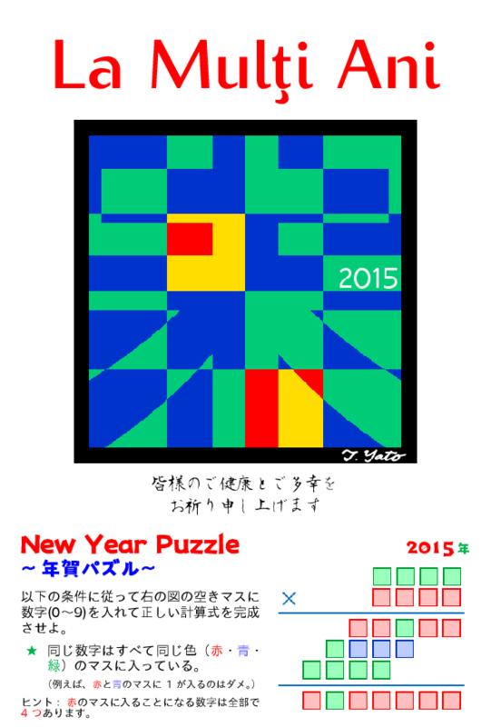 f:id:zrbabbler:20141230114743p:image