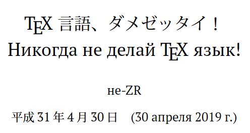 f:id:zrbabbler:20190430145337p:plain