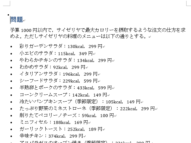 f:id:zrbabbler:20190525154330p:plain