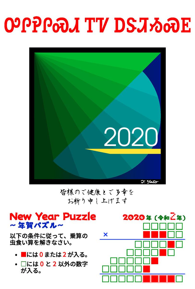 f:id:zrbabbler:20191227022742j:plain