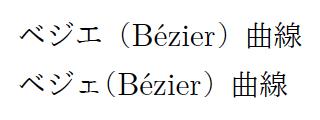 f:id:zrbabbler:20200209220040p:plain