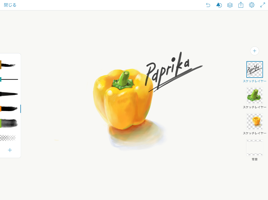 Adobe Sketchの画面