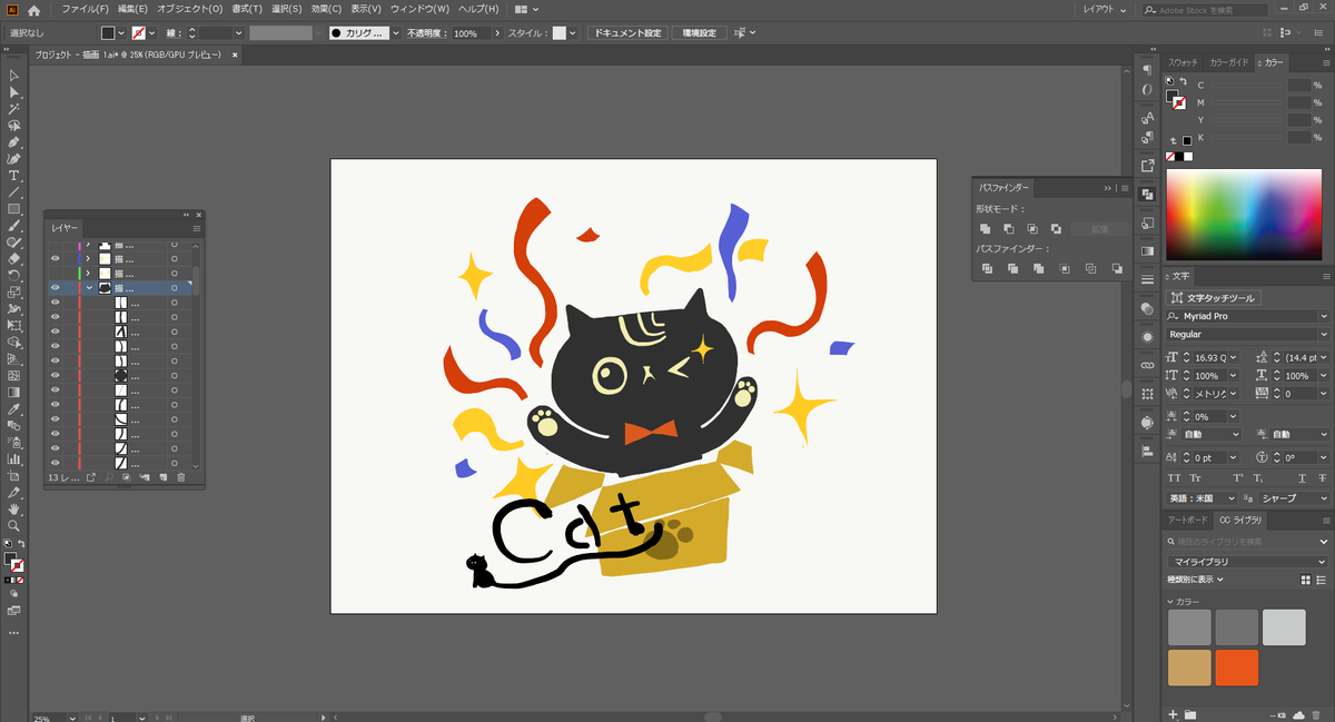 AdobeIllustratorDrawデスクトップで開いた様子