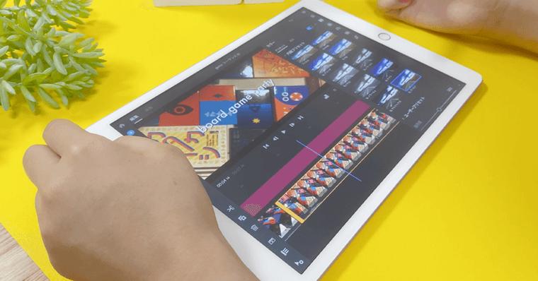 iPadで動画編集中