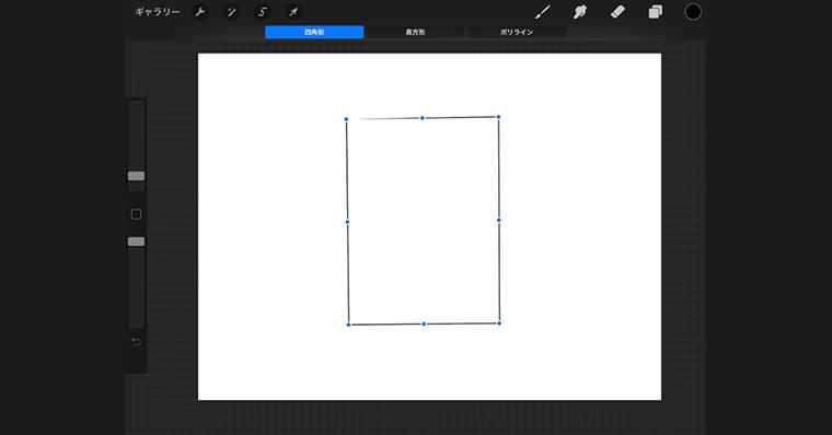 iPadお絵かき上達方法のガイドライン手描きラフ