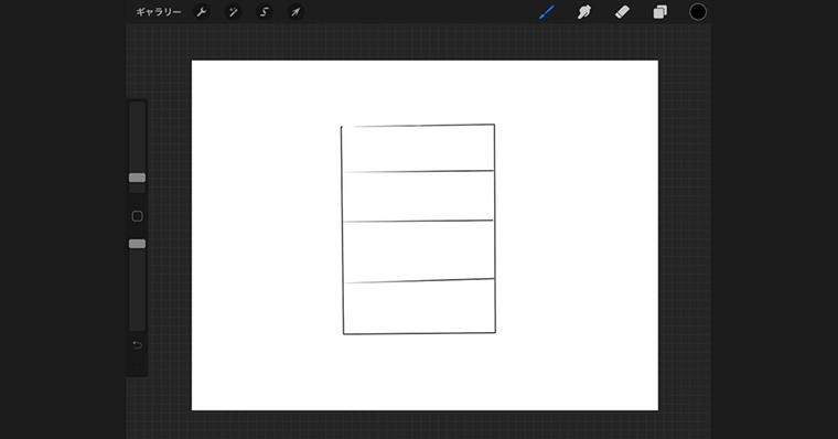 iPadでガイドの分割をする