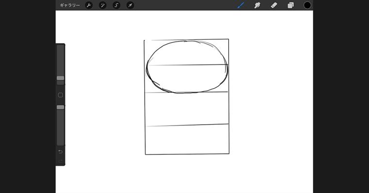 iPadでラフ作成手順1
