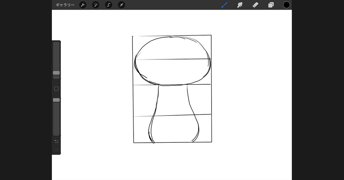 iPadでラフ作成手順2