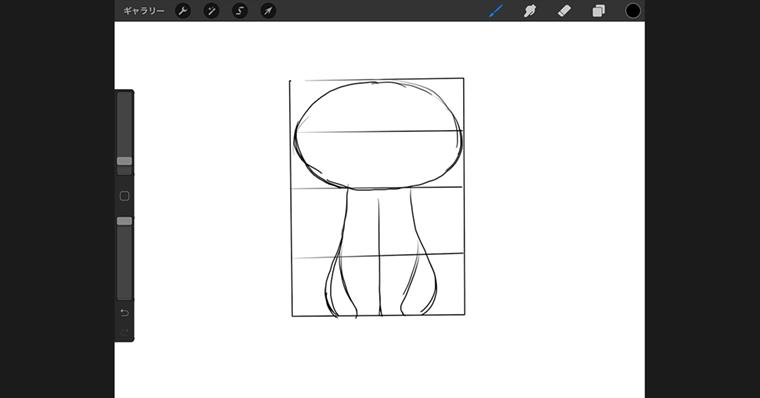 iPadでラフ作成手順3