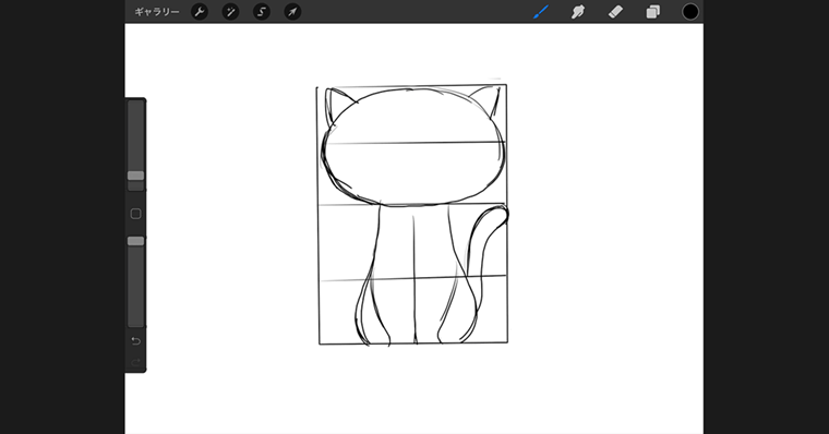 iPadでラフ作成手順4