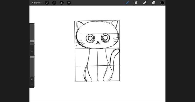 iPadでラフ作成手順5