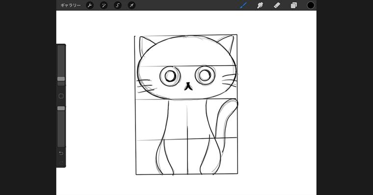 iPadで猫の線画