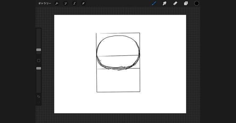iPadで猫のイラストデフォルメタイプ / ラフ作成手順1