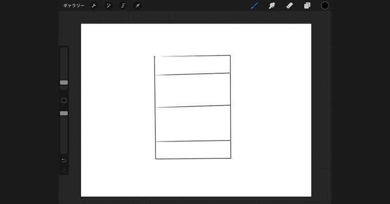 猫の描き方 ガイドの分割ライン イラストタイプデザイン