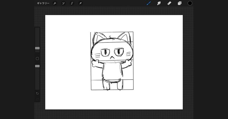 iPadで猫のイラストデザインタイプ / ラフ作成手順5