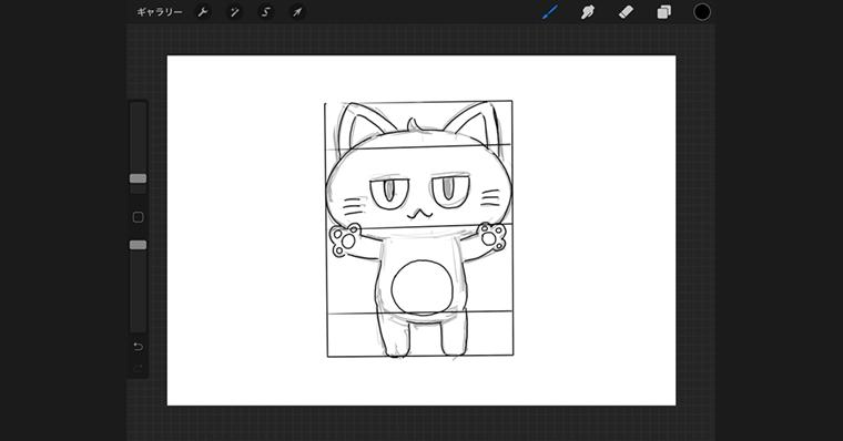 猫の描き方 線画 イラストタイプ デフォルメ