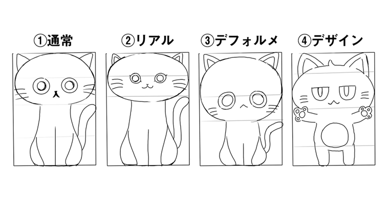 iPadで猫のイラスト / 線画まとめ