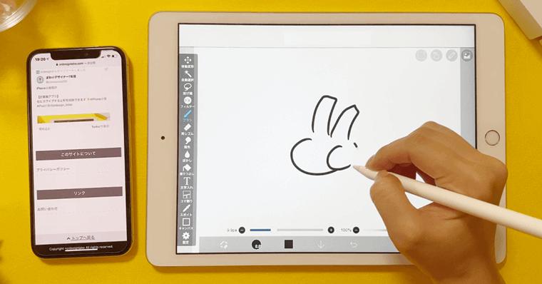 NIMASO iPad第7世代 ペーパーライクフィルムの描き心地感想