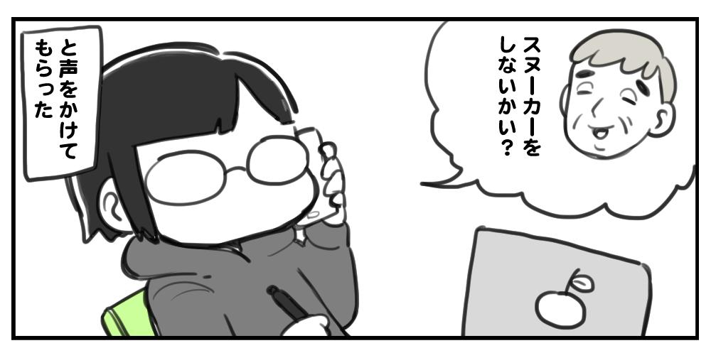 f:id:zrzrsan:20170227085749p:plain