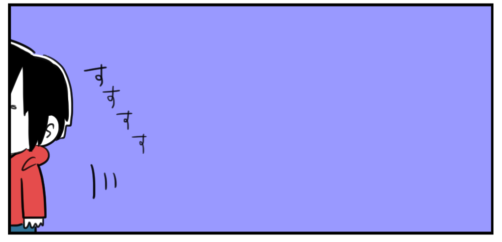 f:id:zrzrsan:20180401051142p:plain
