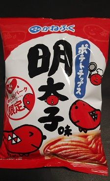 ポテトチップス明太子味