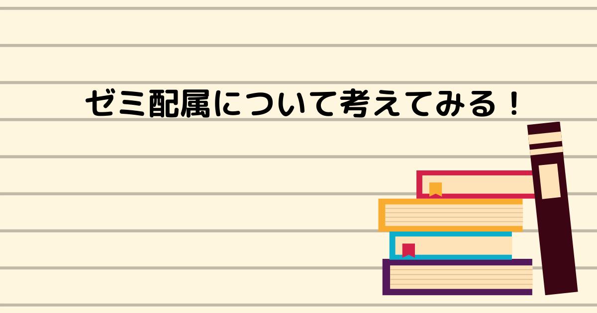 f:id:zsdvabo1:20210503225551p:plain