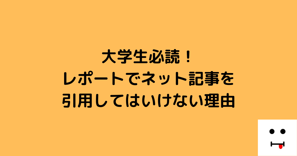 f:id:zsdvabo1:20210508104658p:plain