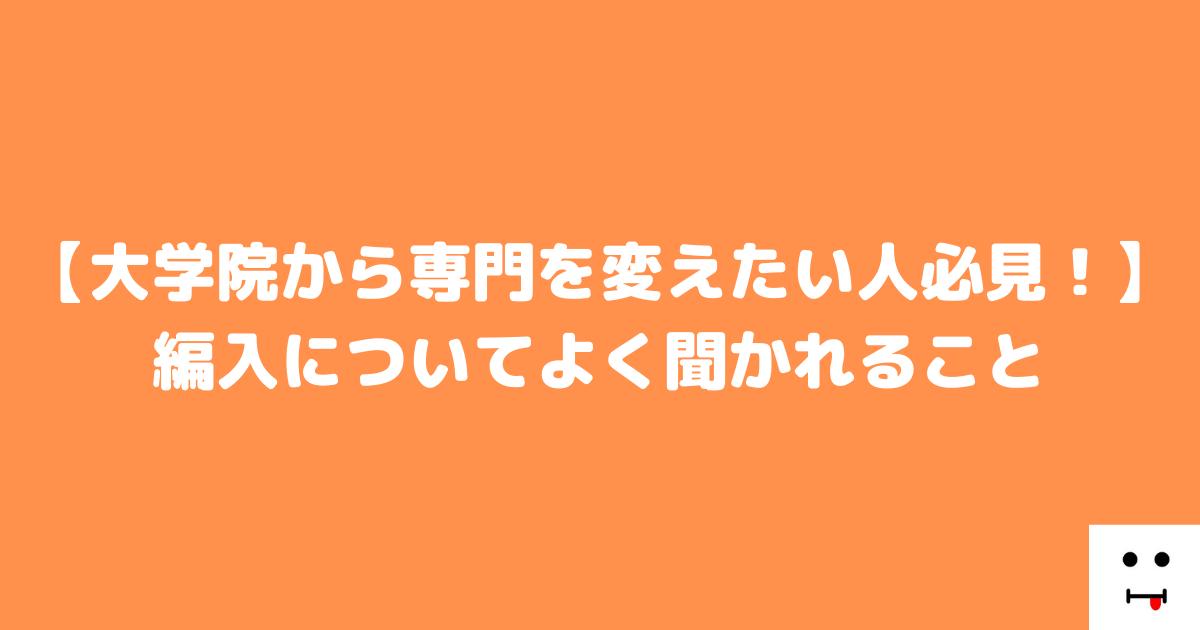 f:id:zsdvabo1:20210521121036p:plain