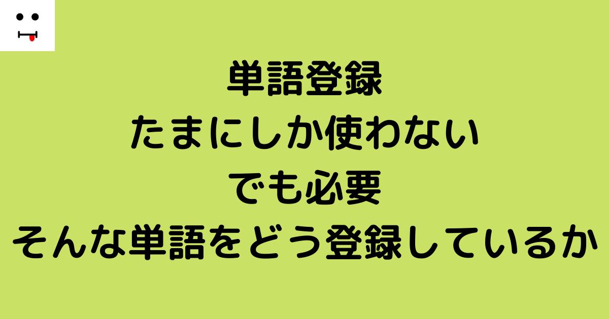 f:id:zsdvabo1:20210523153757p:plain