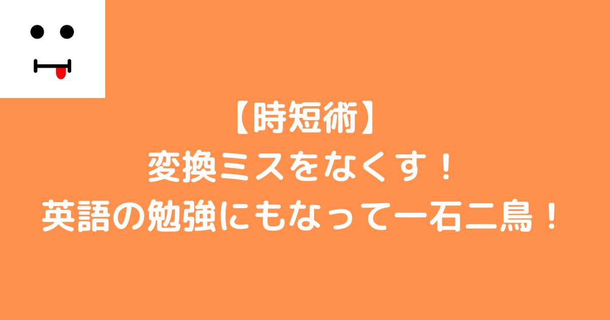 f:id:zsdvabo1:20210530145322p:plain