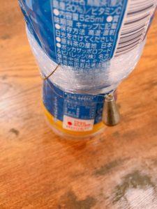 うなぎペットボトル釣法