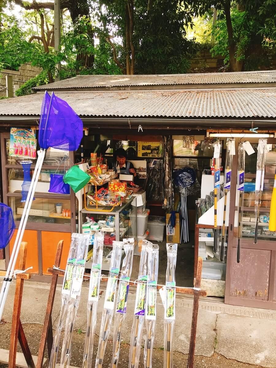 多摩川釣具屋