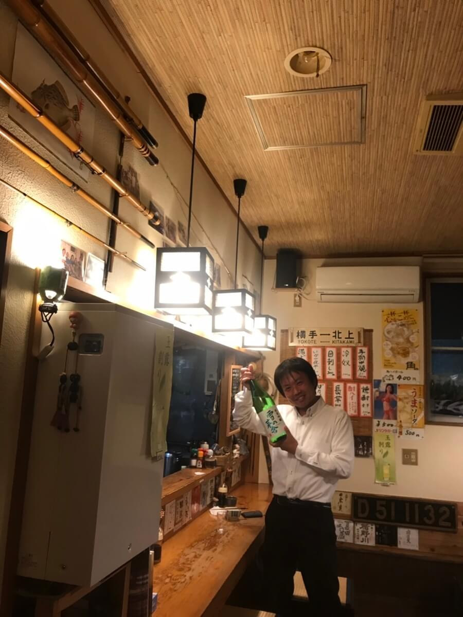 居酒屋 我伶児(がれいじ)