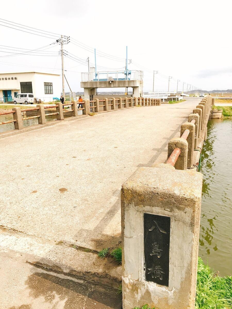 霞ヶ浦水系の八島橋周辺は人気の釣りスポット