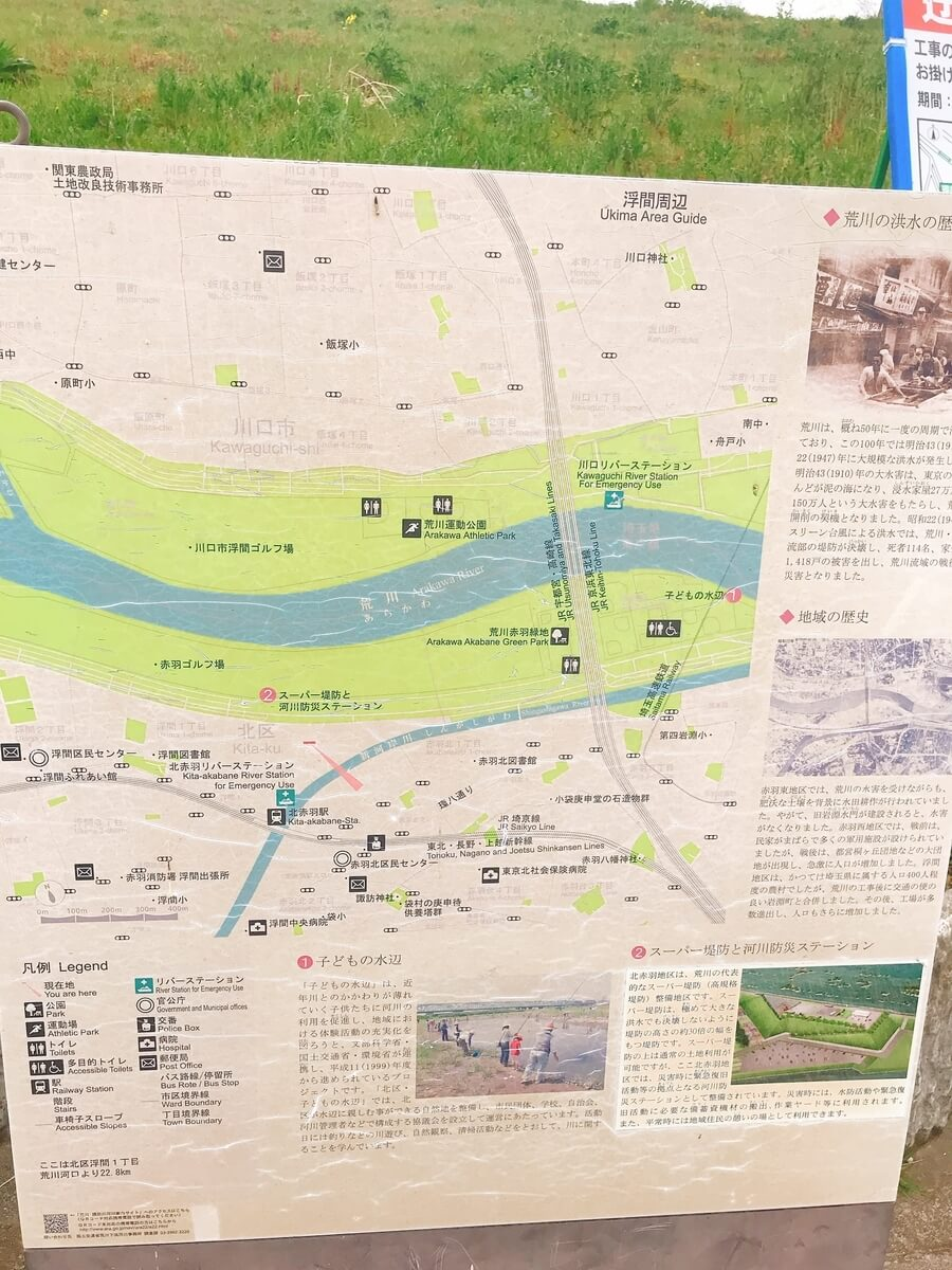 荒川付近のマップ