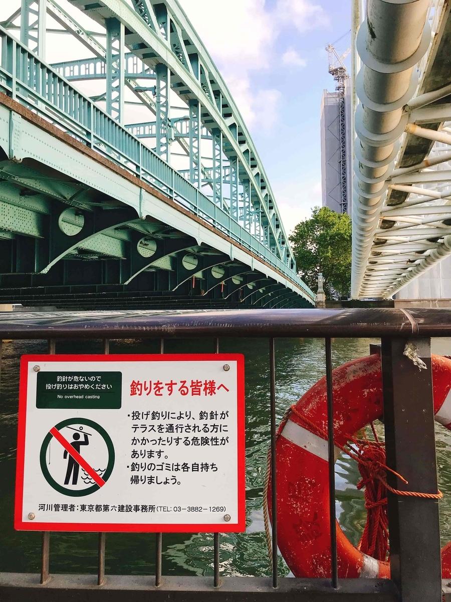隅田川千住大橋は投げ釣り禁止