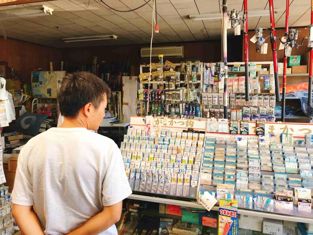 富津新港やまいく釣具店