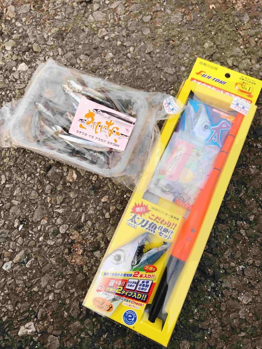 太刀魚仕掛けセット:上州屋 ¥1,620