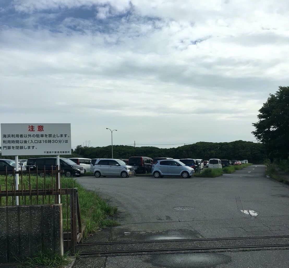 検見川浜突堤 無料駐車場