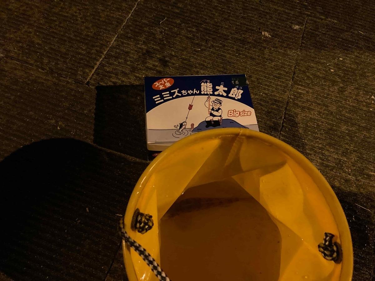 隅田川 新神谷橋 ハゼ 釣り
