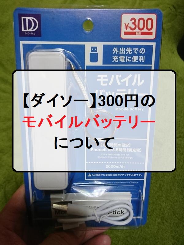 f:id:ztourer:20191203000607p:plain