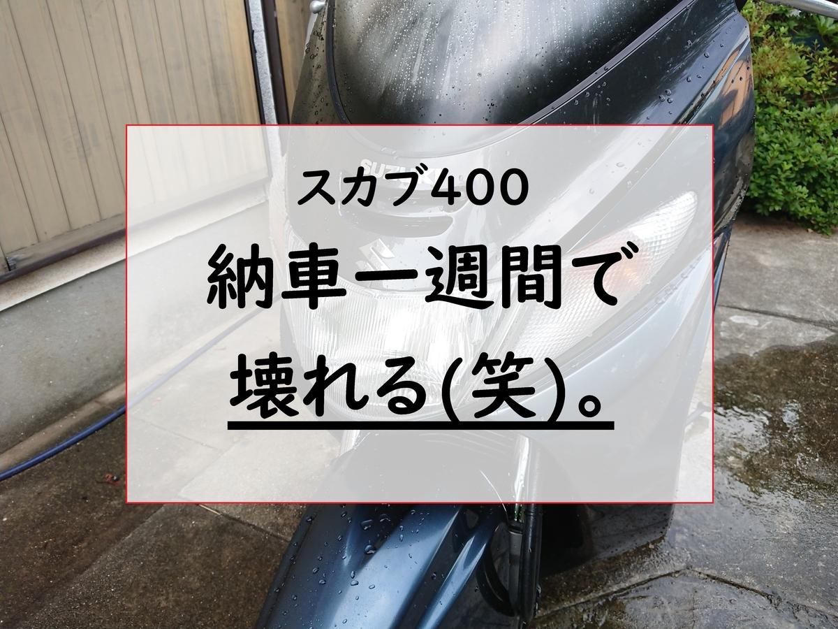 f:id:ztourer:20200623222943j:plain