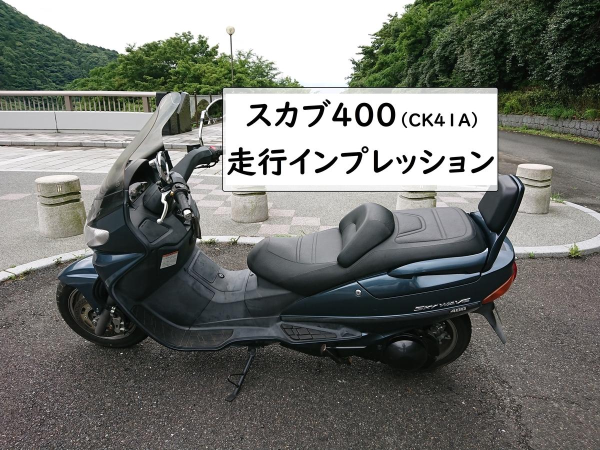 f:id:ztourer:20200624232847j:plain