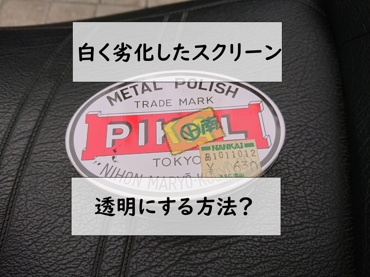 f:id:ztourer:20200701194431j:plain