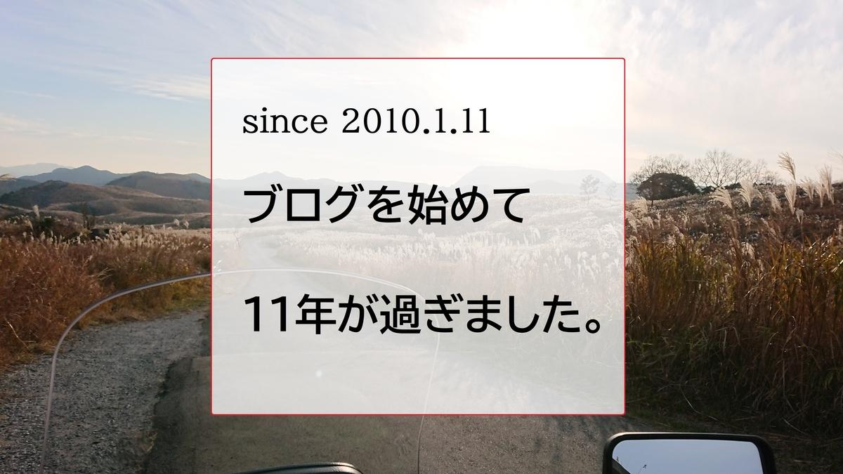 f:id:ztourer:20201223160555j:plain
